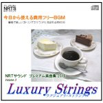 Volume3 Luxury Strings